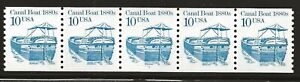 US Scott #2257, Plate #1 Coil 1987 Canal Boats 10c VF MNH