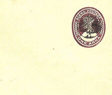 MS4034 1942 BURMA 1a Stationery Env Japanese Occupation *PEACOCK* Obliteration
