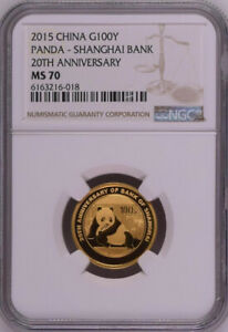 NGC MS70 2015 China Panda 20th Anniversary Shanghai Bank 1/4oz Gold Coin