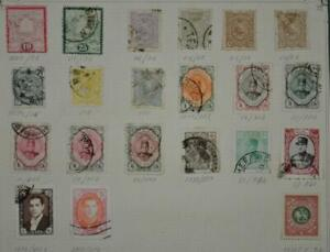 MIDDLE EAST STAMPS SELECTION ON UNPICKED PART ALBUM PAGE  (G71)