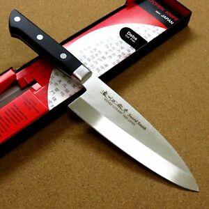 """Japanese Masamune Kitchen Deba Knife 165mm 6"""" ABS resin Right handed SEKI JAPAN"""