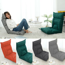 Folding Lounger Lazy Sofa Floor Gaming Chair Adjust Seat Relax Leisure Recliner