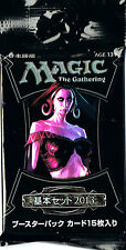 MTG Magic the Gathering - M13 2013 Core Set Booster Pack FOREIGN JAPANESE NEW