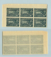 Armenia 1921 SC 291  mint block of 6. rtb3549