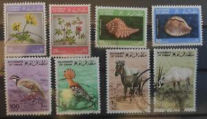 Oman 1982 8 values part set USED Cat £35+