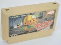 Famicom BOULDER DASH Cartridge Only Nintendo JAPAN Game fc