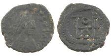 402-450 East Roman Byzantine AE4 Coin XF Theodosius II Monogram LRBC-2245 G-26