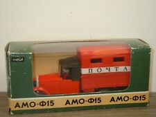1924 Amo 015 Russian Truck - made in USSR 1:43  in Box *37579