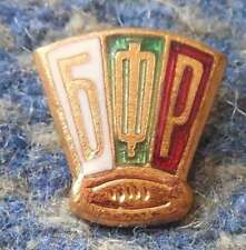 BULGARIA RUGBY UNION FEDERATION 1960's ENAMEL PIN BADGE