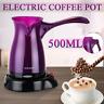 500ml 600W Electric Coffee Maker Turkish Greek Espresso Tea Moka Pot