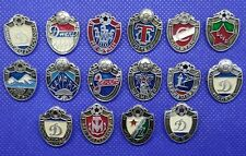 Football clubs former USSR. Complete series of 16 rare pin badges!
