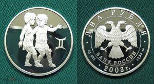 Russia 2 rubles 2003 silver 925 Gemini Signs of the zodiac