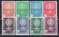 Maldives - Mail Yvert 87/94 MNH Malaria Eradication