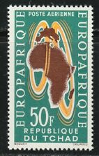 Chad 1963 MNH Sc C11 Europafrica Issue.Globe,map,communications,society