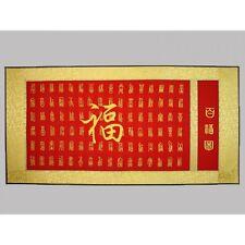 Chinesisches Schriftzeichen Glück, 100 Zeichen, Stickbild, Stickerei, Stickkunst