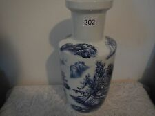 Blue Flower China Vase