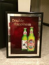 Tsing Tao Beer Picture Frame