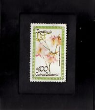 Tchotchke Frame Stamp Art - Collectible Postage Stamp Royal Azalea