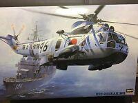 New! Hasegawa JMSDF ANTI SUBMARINE HELICOPTER HSS-2B SEAKING 1/48 scale kit