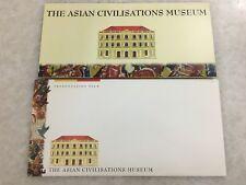 (JC) Singapore - The Asian Civilisations Museum 1996 PP FDC