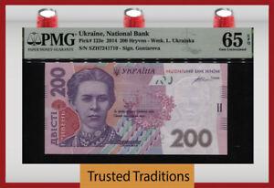 TT PK 123e 2014 UKRAINE NATIONAL BANK 200 HRYVEN L. UKRAINKA PMG 65 EPQ GEM UNC!