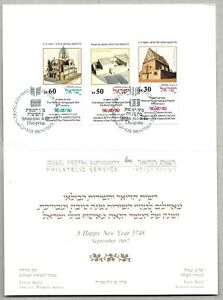 Israel 1987 Postal Service Card Jewish New Year Synagogues In Diaspora #ILT1214]