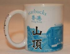 Starbucks Coffee 2009 City Mug Collector Series Hong Kong The Peak Mini Mug Cup