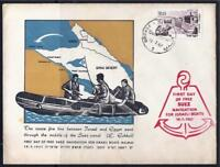 ISRAEL STAMPS 1967 FIRST DAY OF FREE SUEZ NAVIGATION FDC