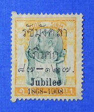 1908 THAILAND 1 ATT SCOTT# 113 MICHEL # 68 UNUSED                        CS22318
