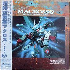 1992 Laserdisc NTSC CLV Macross The Super Dimension Fortress Vol.2 BELL-514 TV