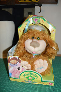 New CABBAGE PATCH KIDS PATCH PUPPIES Plush Toy 2005 Curly Golden Dog CPK 80s NIB