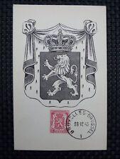 BELGIEN MK 1945 WAPPENLÖWE 1936 MAXIMUMKARTE CARTE MAXIMUM CARD MC CM a6656