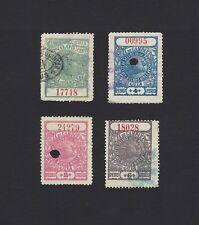 REVENUE Argentina 1894 GUIA revenue stamps