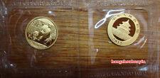 2012 China 1/10oz gold panda coin
