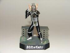 Hook-seijin Figure from Ultraman Diorama Set! Godzilla Gamera