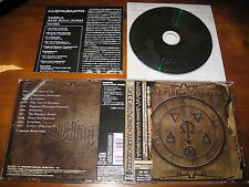 Alghazanth / Osiris - Typhon Unmasked JAPAN+1 Funeris Nocturnum OOP!!!!!! *G