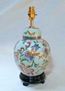 HANDPAINTED ORIENTAL CERAMIC GINGER JAR TABLE LAMP 3342-4405