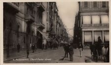 Postcard RPPC Cherif Pacha Street Alexandria Egypt