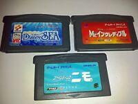 Nintendo Game Boy Advance Disney Series Games LOT (3) *Used* *JPN*