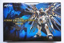 BANDAI PG 1/60 Strike Freedom Gundam ZGMF-X20A Perfect grade scale model kit
