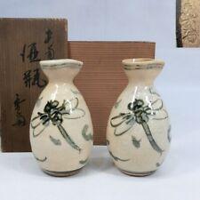 C474: Japanese pair of SAKE bottle of Kyo-yaki pottery by Great Kosai Makuzu.