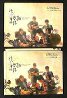 Taiwan Mayday 五月天 Wu Yue Tian Poetry of The Day After Taiwan DVD FCB1293