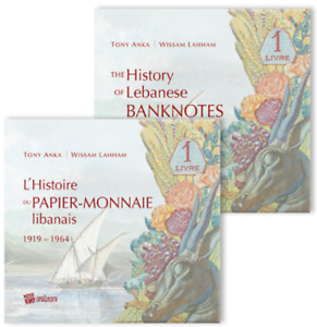 The History Of Lebanese Banknotes (1919 – 1964) English or French Addition 2016