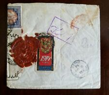 WWI,1915 RUSSIA COVER TO ENGLAND, CENSOR  WITH CHARITY STAMP