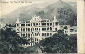 Hongkong Hong Kong Peak & Club Germania c1910 Postcard