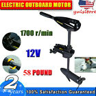 58LBS Electric Trolling Motor Fishing Inflatable Boat Electric Outboard Motor CE