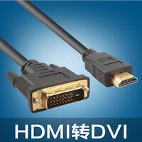 DVI auf HDMI Highend  Adapter Highspeed-Kabel Full HD doppelt geschirmt Neu