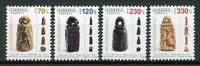 Armenia 2019 MNH Kingdom of Ararat Definitives 4v Set Art Artefacts Stamps