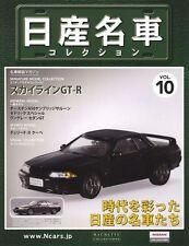 [MODEL+BOOK] Nissan meisha collection vol.10 1/43 R32 Skyline GT-R BNR32 Japan