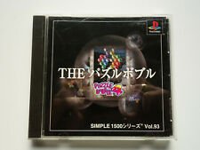 THE PUZZLE BOBBLE 4 Sony Playstation PS1 JAPAN